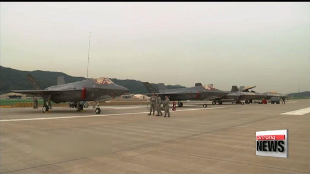 首爾航空展周二揭幕 展出多款美軍機