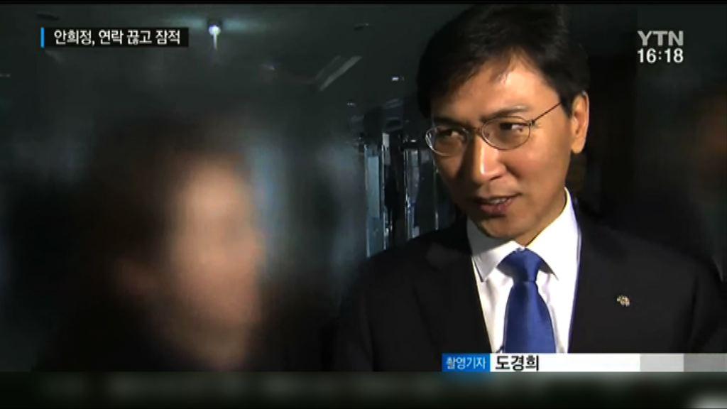 南韓忠清南道知事涉性侵醜聞辭職