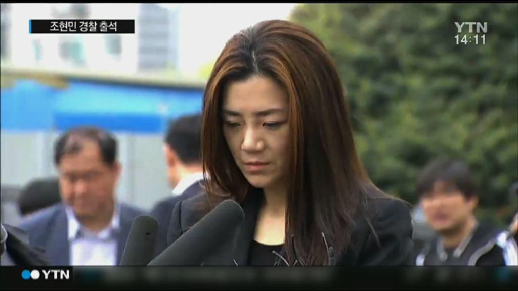 大韓航空總裁次女趙顯旼潑水門受查