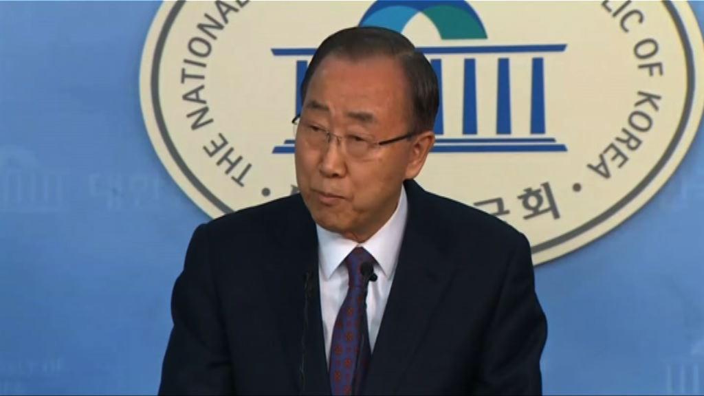 潘基文宣布不參選南韓下屆總統