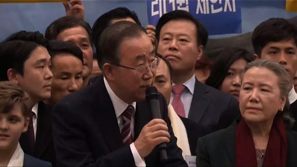潘基文倡修憲分散南韓總統權力