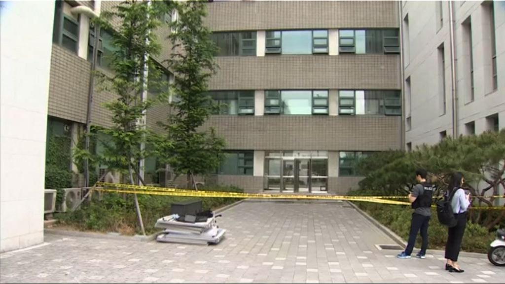南韓延世大學有包裹爆炸一人傷