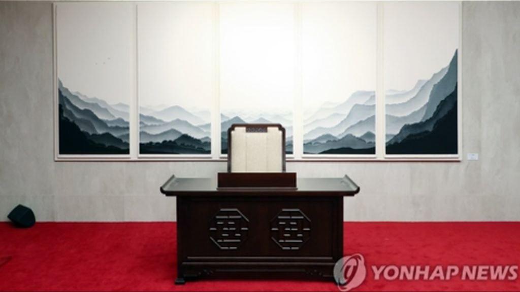 兩韓首腦會談場地、布置等充滿政治含義