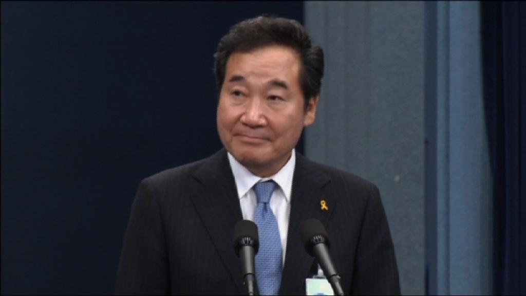 南韓新總統文在寅公布提名閣僚人選
