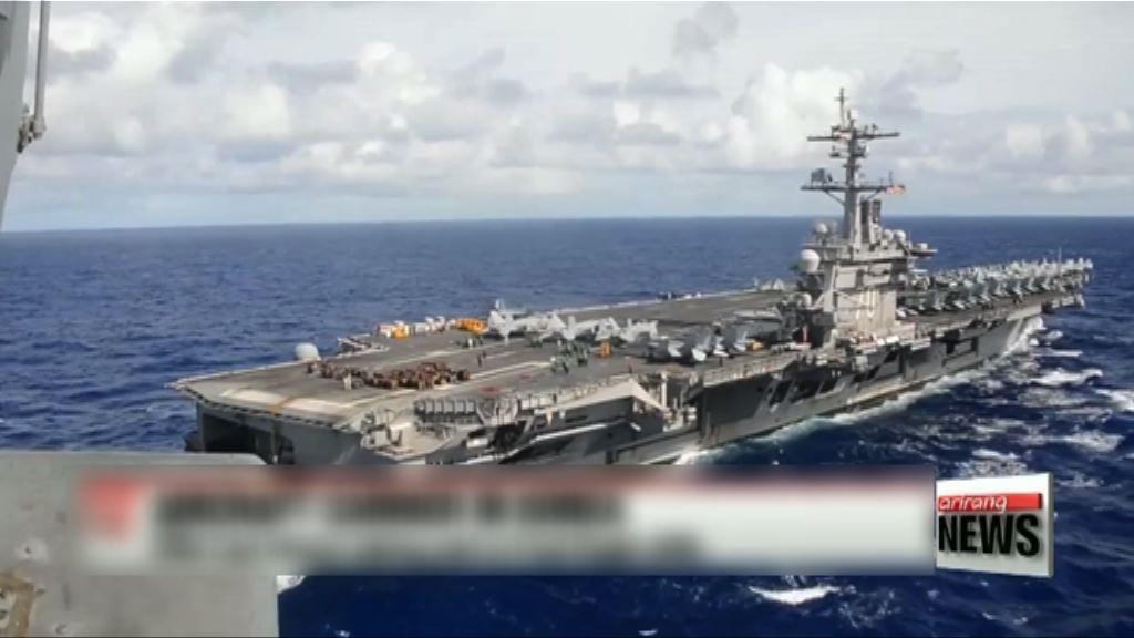 美航空母艦抵釜山參與聯合軍演