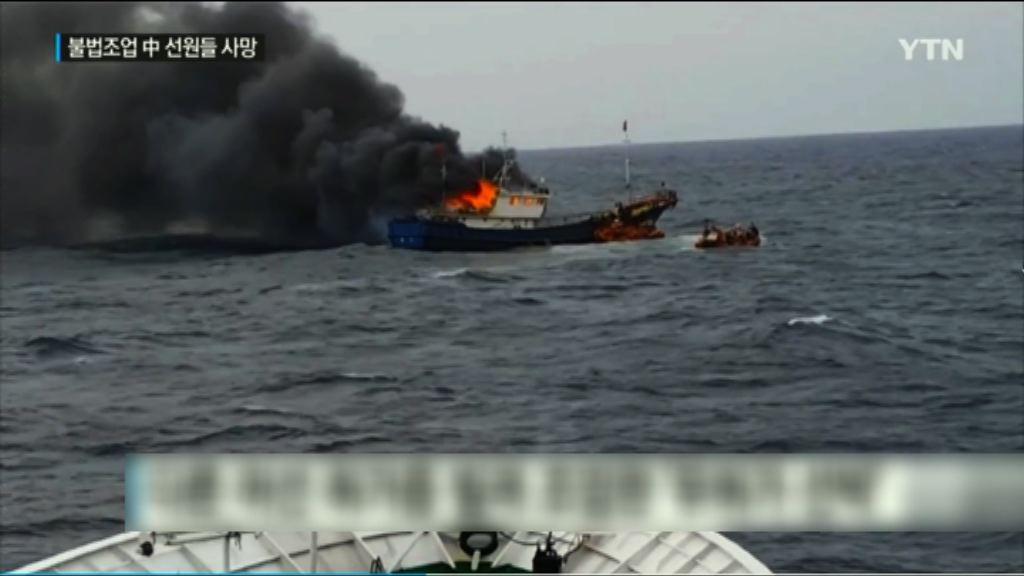 南韓起訴中國船長妨礙執法