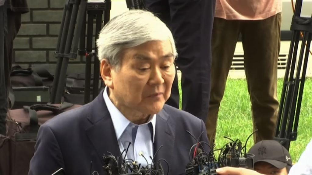 大韓航空會長趙亮鎬被檢方問話