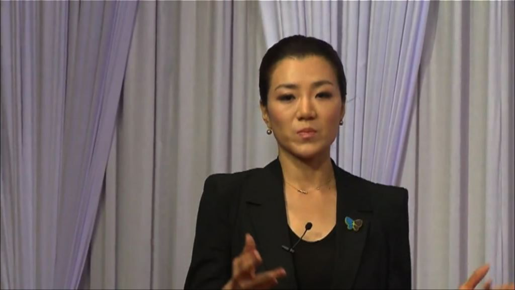 大韓航空專務董事涉侮辱他人被停職