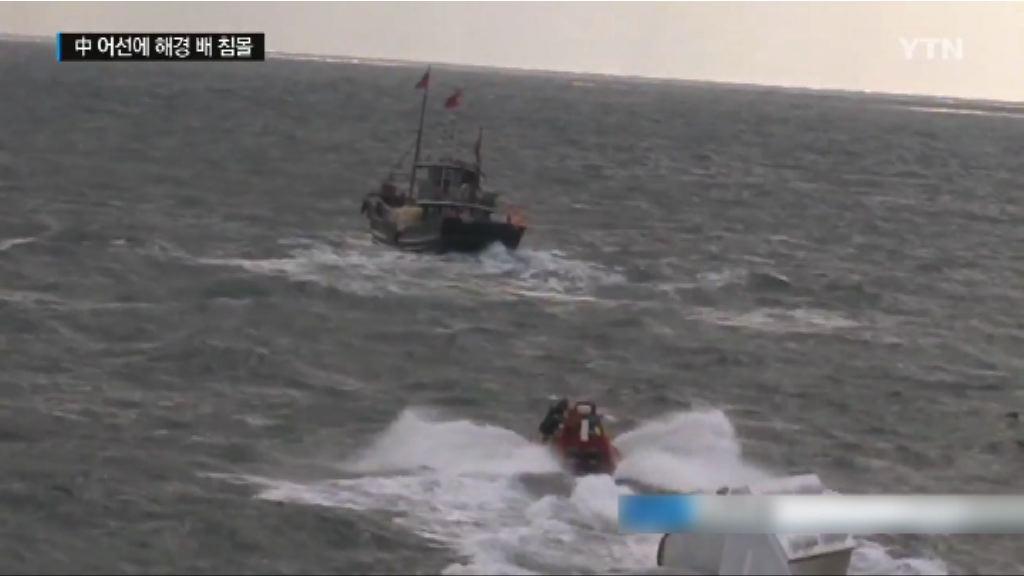 南韓再就海警快艇被撞向華抗議