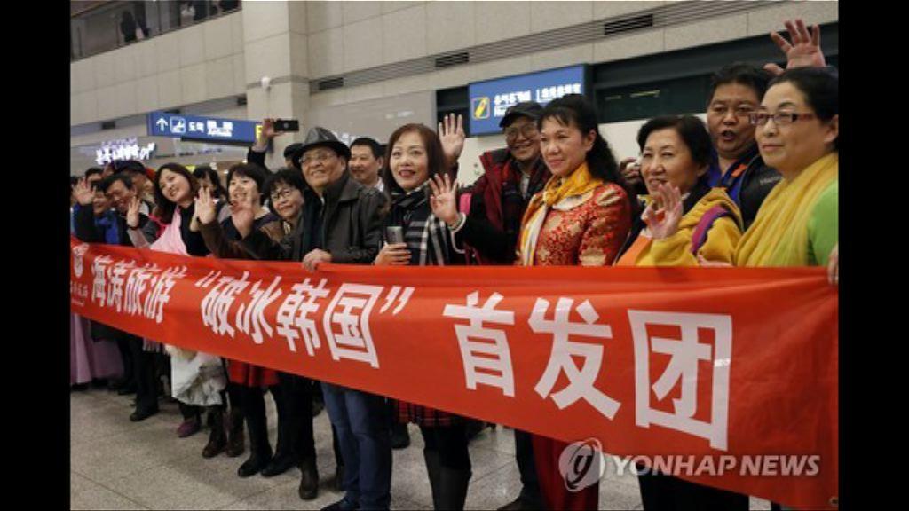 中韓破冰首個中國旅行團赴南韓