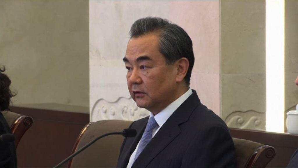 王毅闡述中方對薩德系統立場