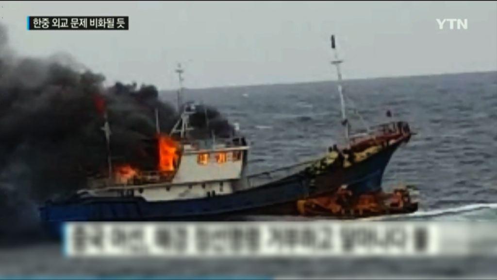 中漁船南韓海域起火釀三死 外交部提嚴正交涉