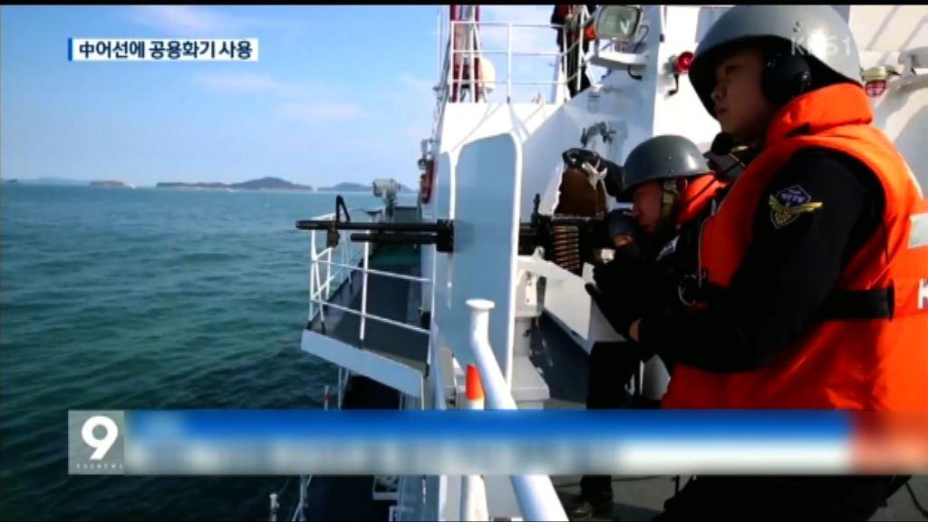 南韓以M60機槍對付中國漁船