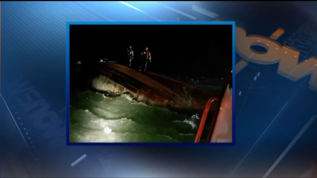 疑有中國漁船南韓水域沉沒三人死