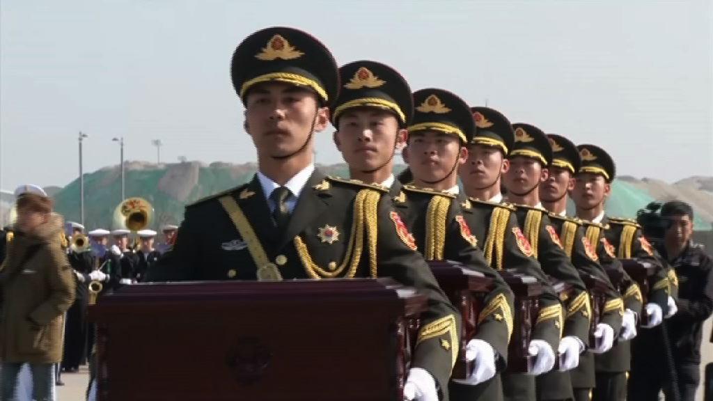 南韓歸還28具韓戰遺骸給中國