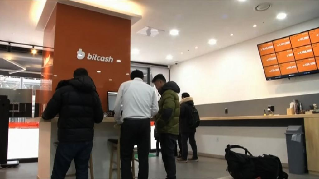 南韓虛擬幣交易所被黑客入侵失兩億元