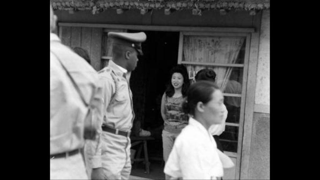 南韓政府曾鼓勵婦女作美軍慰安婦