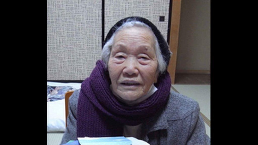 南韓慰安婦幸存者只餘32人