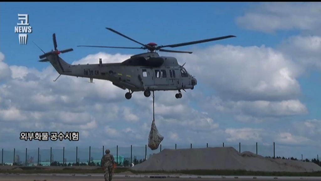 南韓軍方直升機墜毀五死一傷