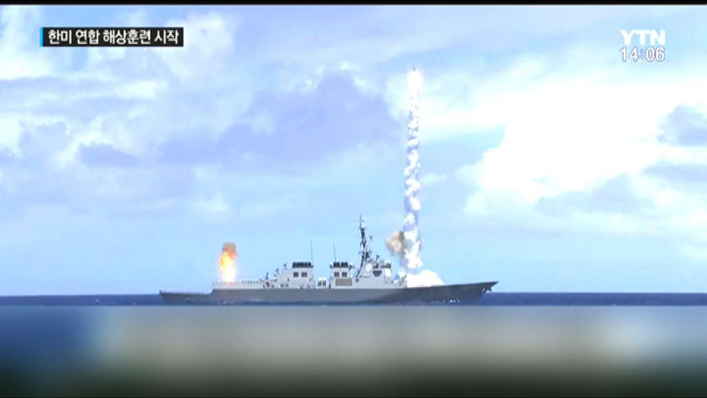 美日韓舉行聯合導彈預警演習