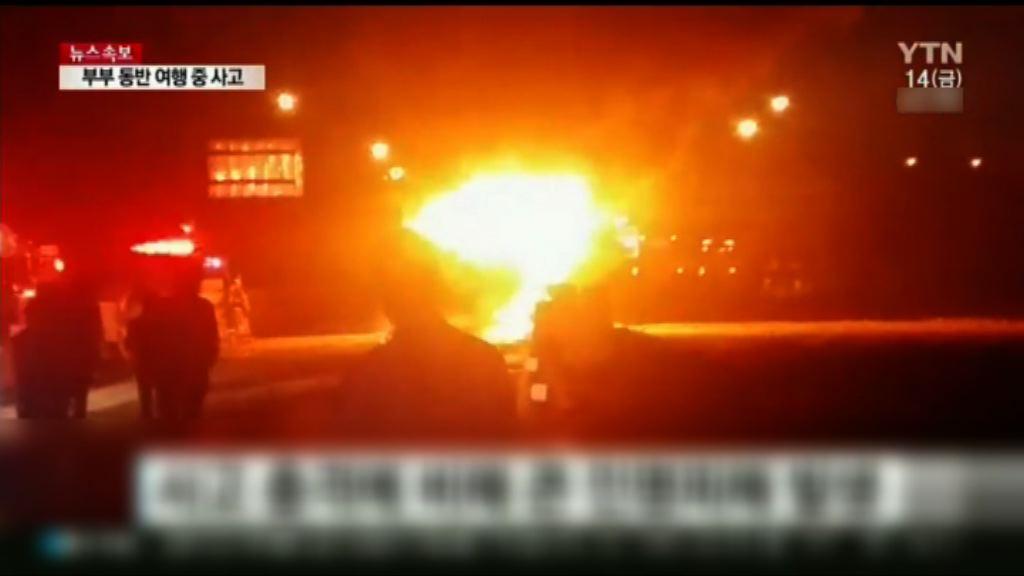 南韓旅遊巴公路起火十死七傷