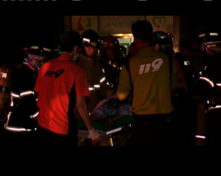 南韓療養院火警逾廿人死亡