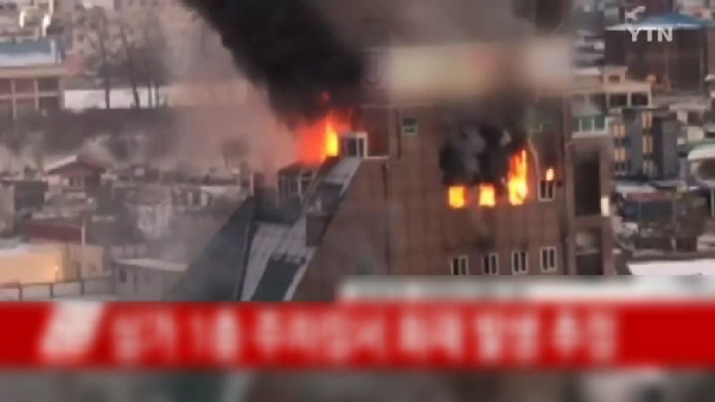 南韓健身中心大火最少16死10傷