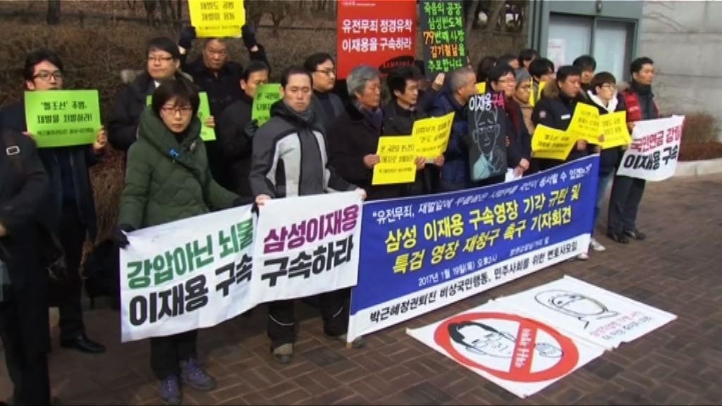 法院被指憂關押李在鎔損國家經濟