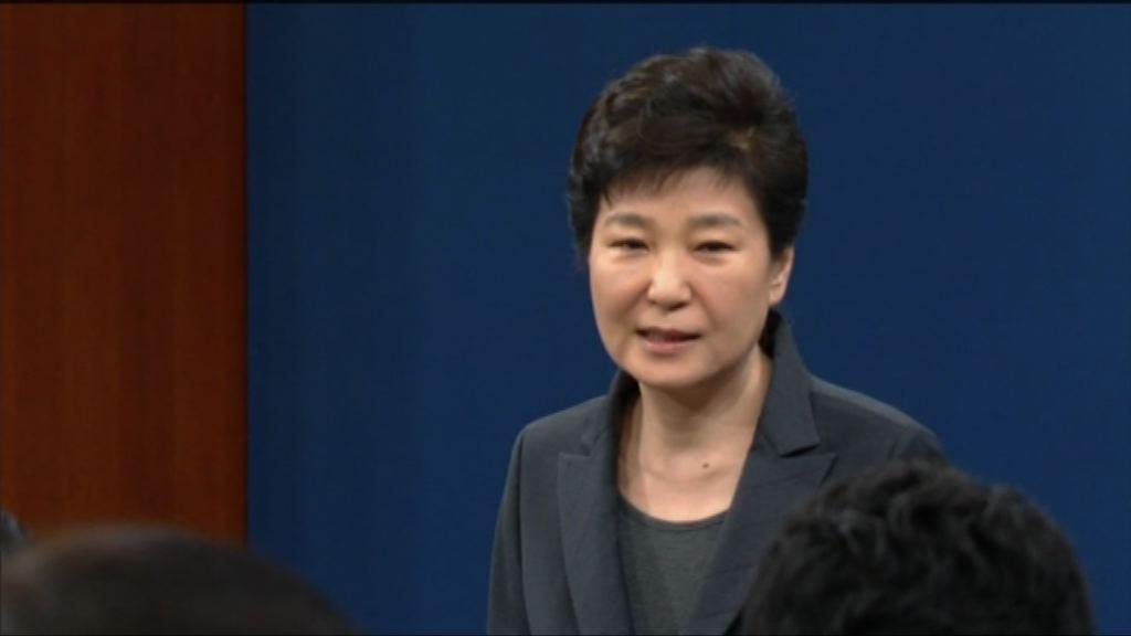 青瓦台指朴槿惠已移交部分權力