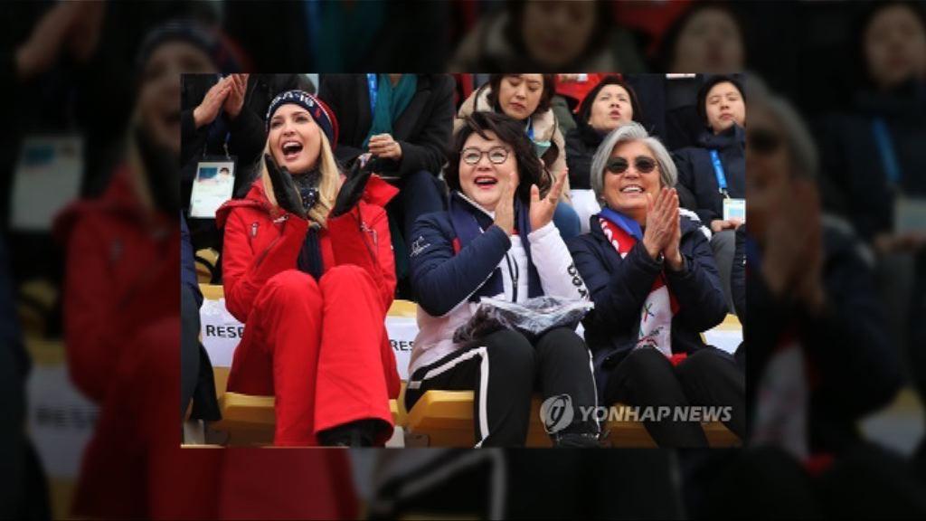 伊萬卡觀看平昌冬奧滑雪賽事