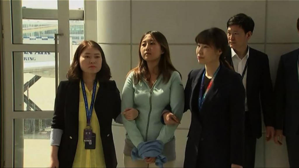 南韓檢察廳再度申請拘捕鄭尤拉