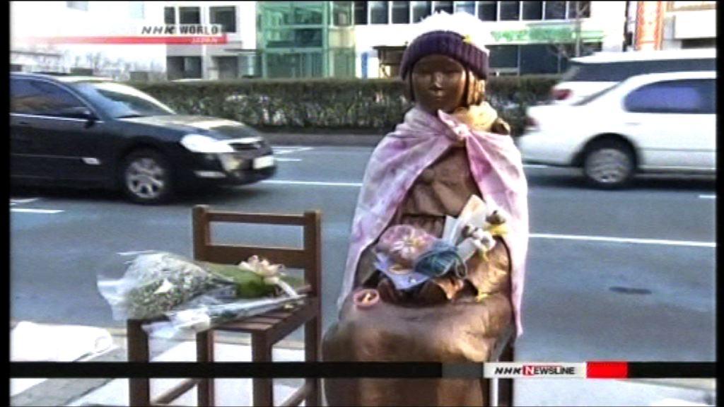 南韓外交部指獨島設少女像不可取