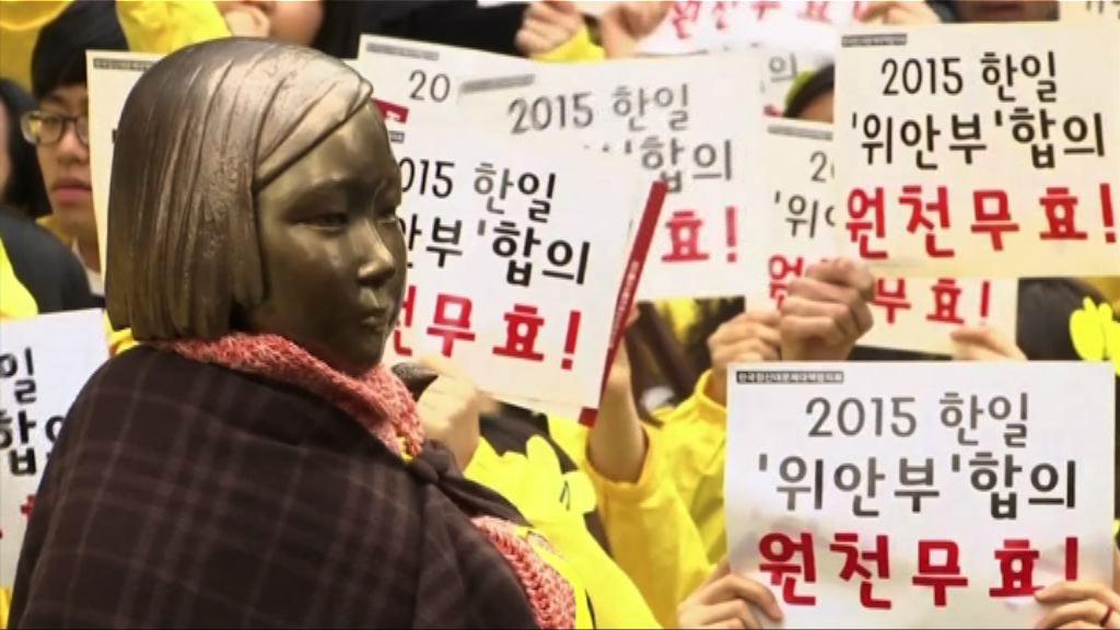 南韓宣布不會要求重新談判慰安婦協議