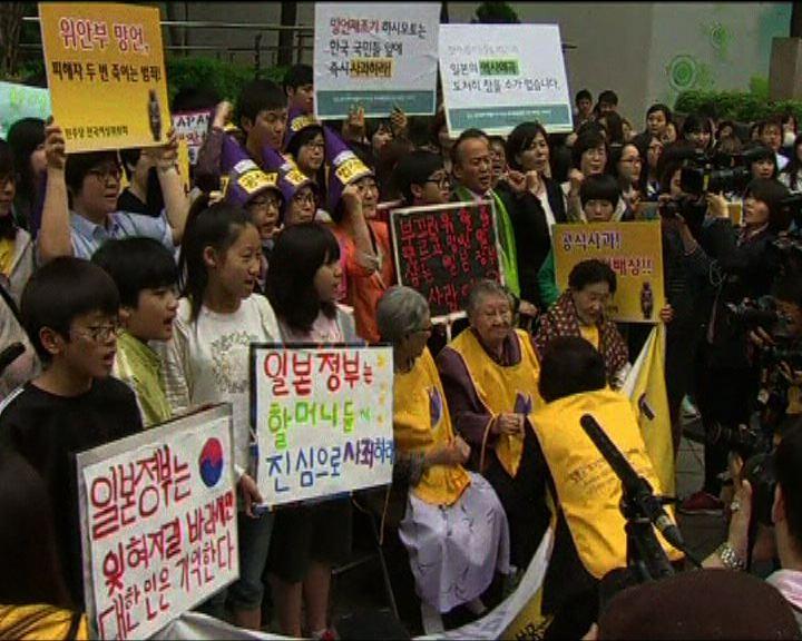 日韓局長級會談商討慰安婦問題