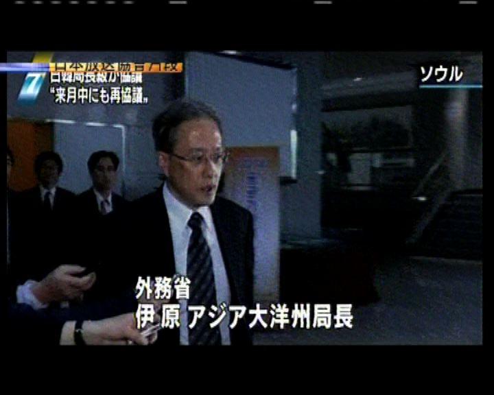日韓局長級會談下月召開後續會議