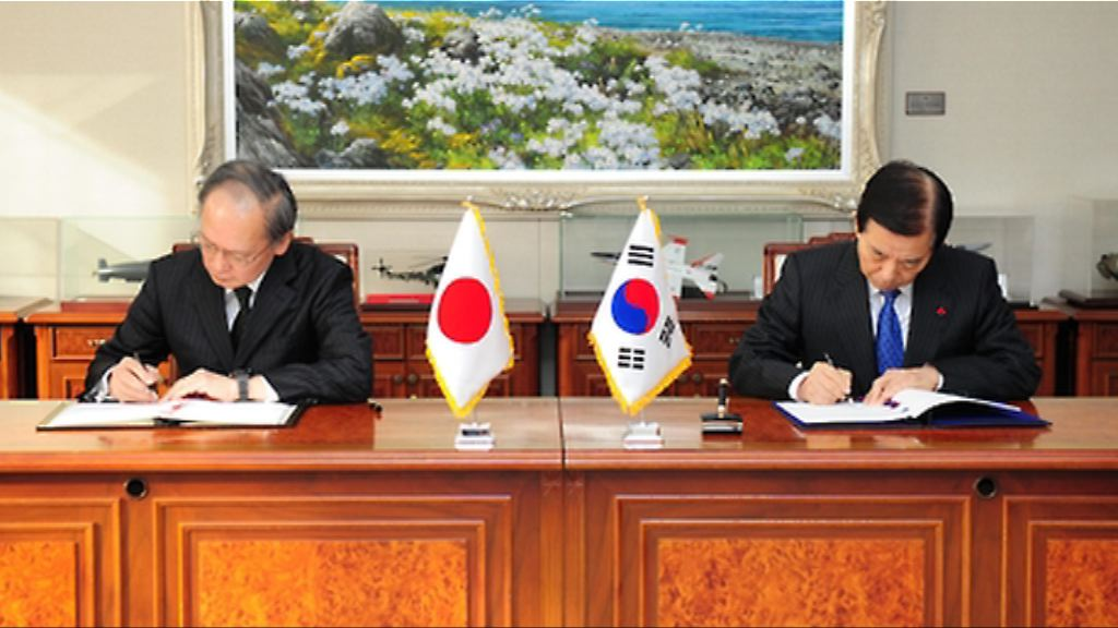 日韓簽署協定不經美國共享情報