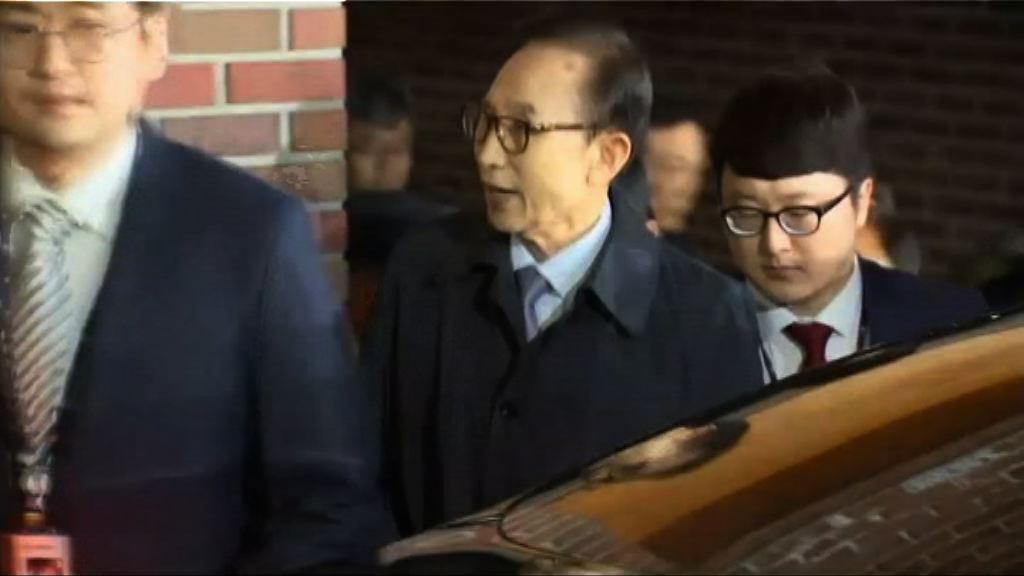 南韓前總統李明博涉受賄被起訴