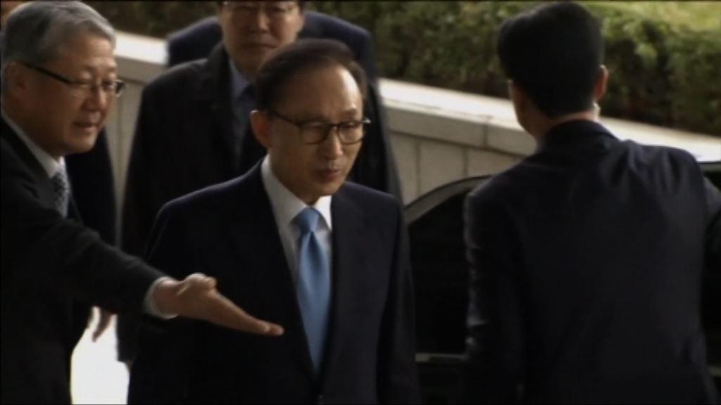 南韓前總統李明博涉受賄接受檢方問話