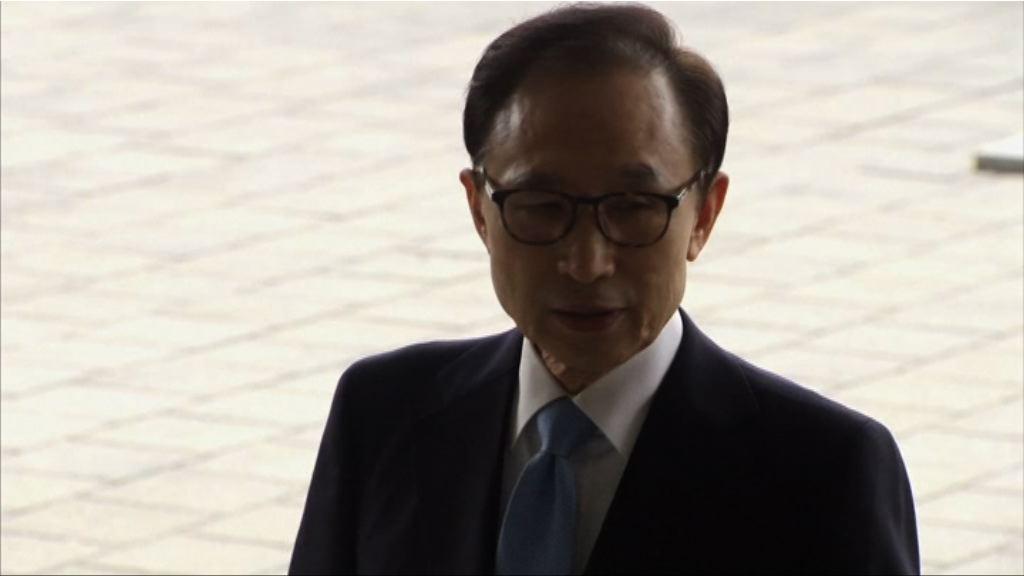 李明博涉受賄接受檢方問話 向支持者致歉