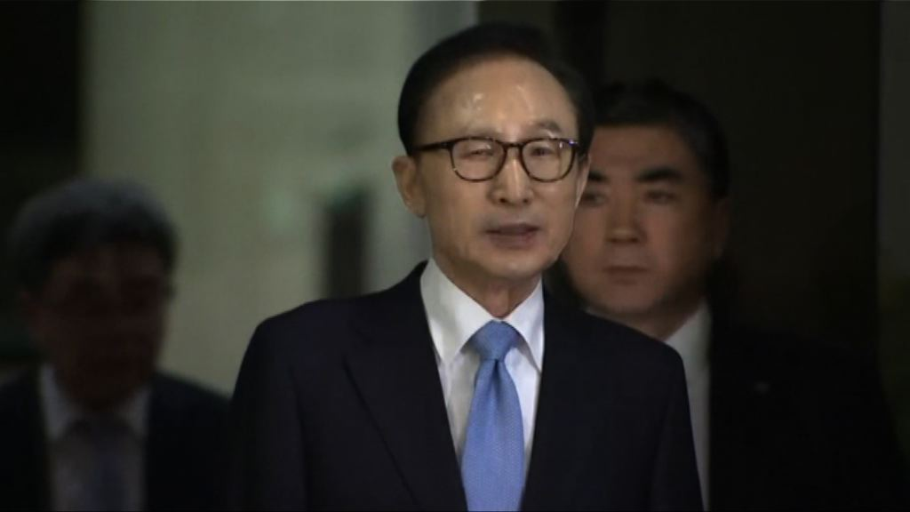 南韓法院周四聆訊是否批准拘捕李明博