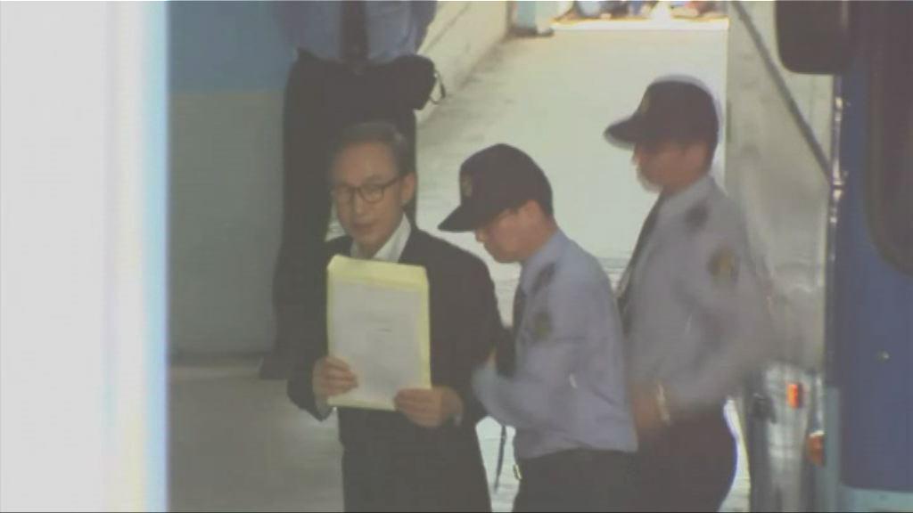李明博涉受賄案今日開審