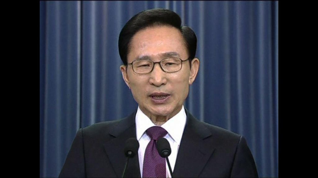 李明博涉受賄周三接受檢方問話