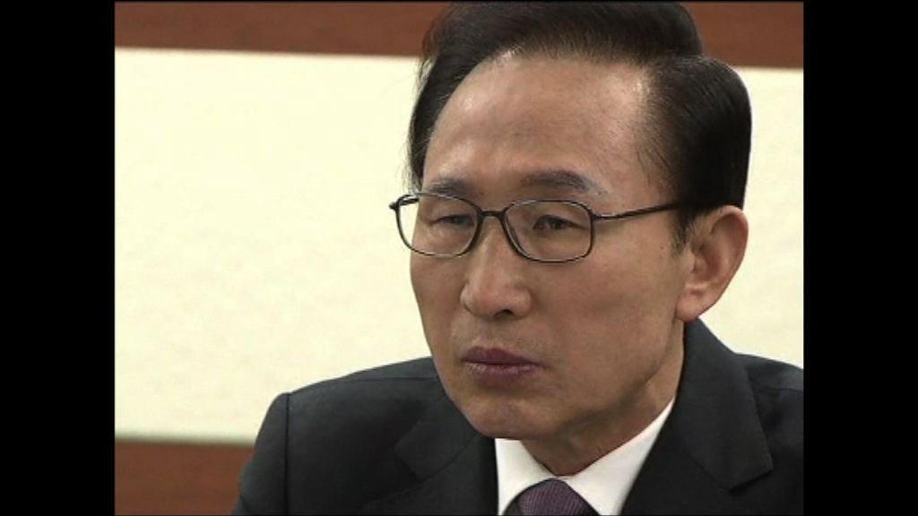 李明博涉貪被檢方傳召下周問話