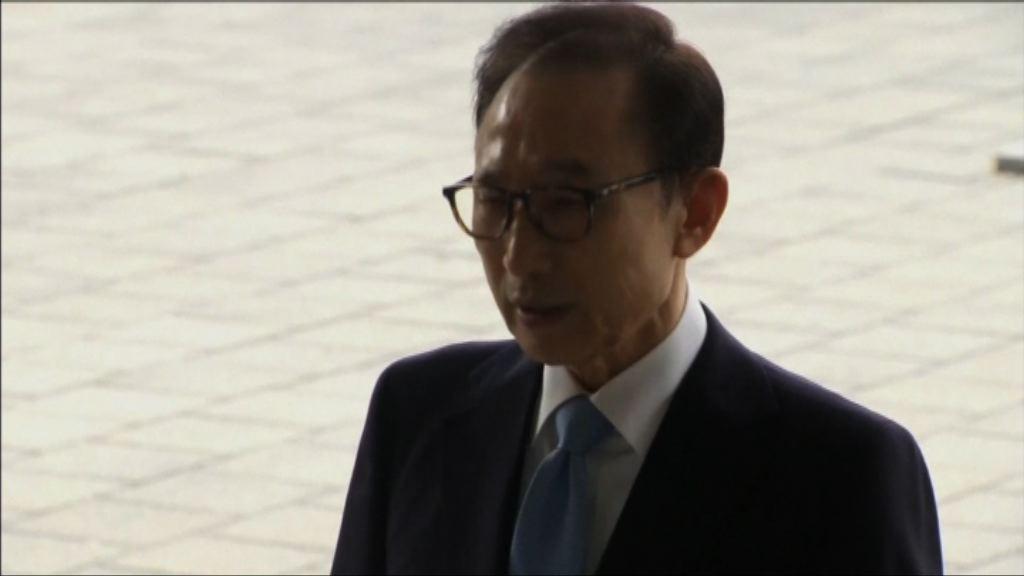 南韓前總統李明博涉貪被起訴 罪成或囚終身