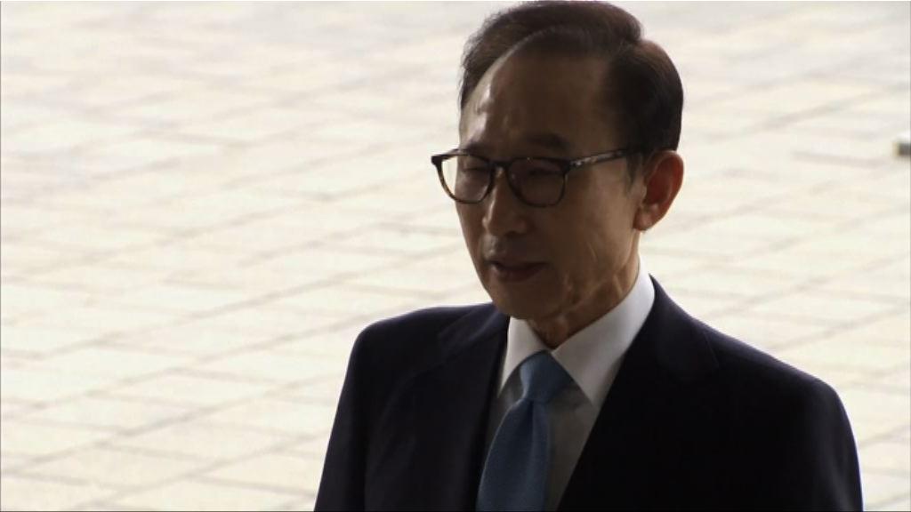 南韓法院批准逮捕前總統李明博