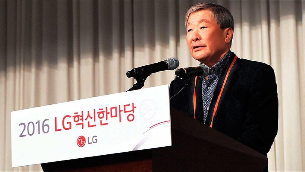 LG集團會長具本茂病逝終年73歲
