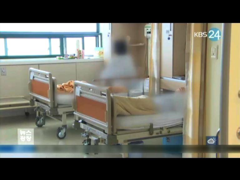 南韓再多三人染新沙士增兩死