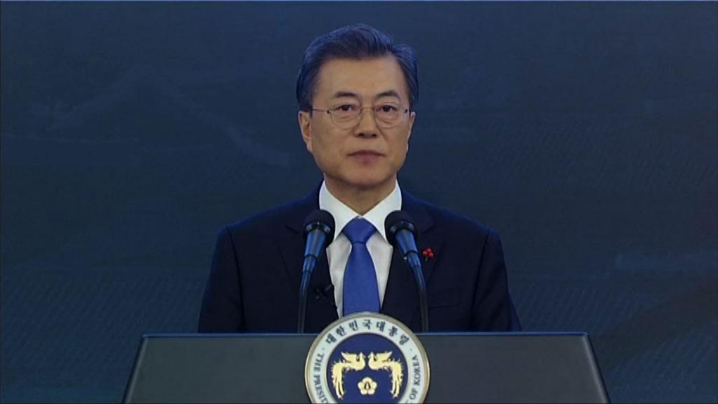 文在寅:暫不考慮單獨放寬對北韓的制裁