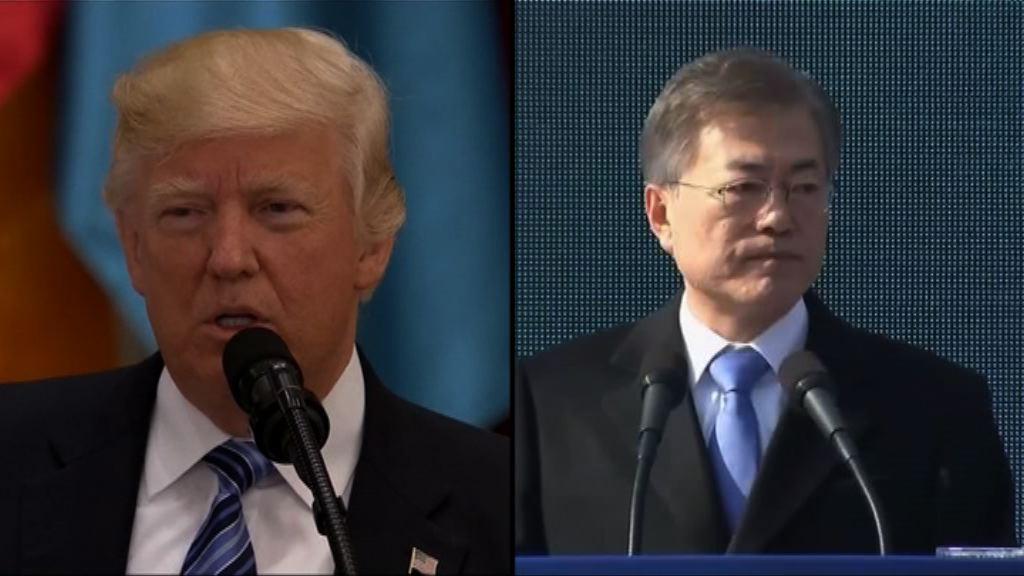 特朗普:峰會結束會派蓬佩奧到南韓通報結果