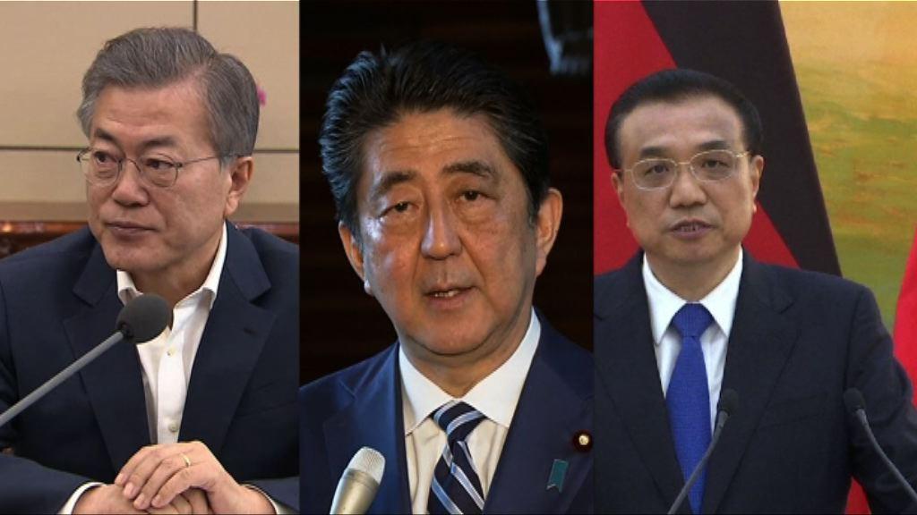 中日韓領導人會議下周三舉行